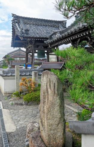 Temple entrance in Otsu, Japan