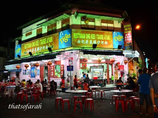 Restoran Ong Kee Taugeh Ayam