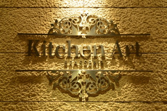 Kitchen Art, empire hotel subang
