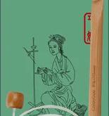 ChiaoGoo Tunisian Crochet Hook