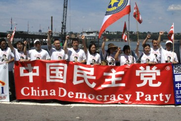 China Democratic Party