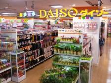 daiso p2