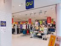 GU store
