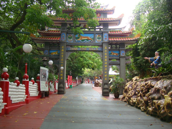 Haw Par Villa welcomes you Asian style.