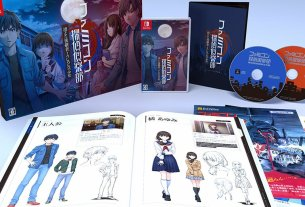 Famicom Detective Club Is Getting A Collector's Edition In Japan 3