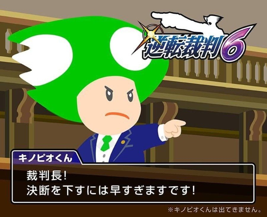 Random: Who Is Kinopio-Kun, And Why Is He In The Background Of So Many Nintendo Games? 1