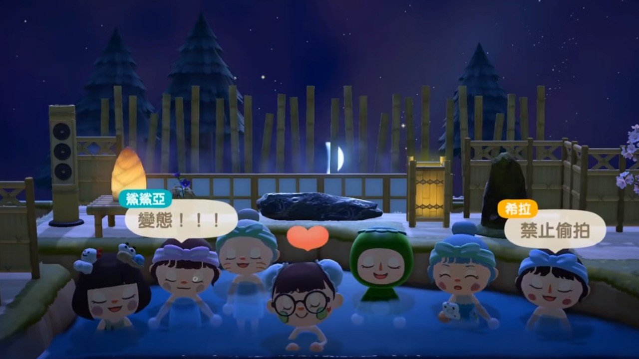 There's An Animal Crossing Glitch That Lets You Sit In The Hot Tub 3
