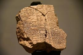 How a young Iraqi programmer tried to adapt Gilgamesh, the oldest surviving hero story 1