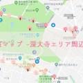 桜マップ ~深大寺エリア周辺さくら情報まとめ~