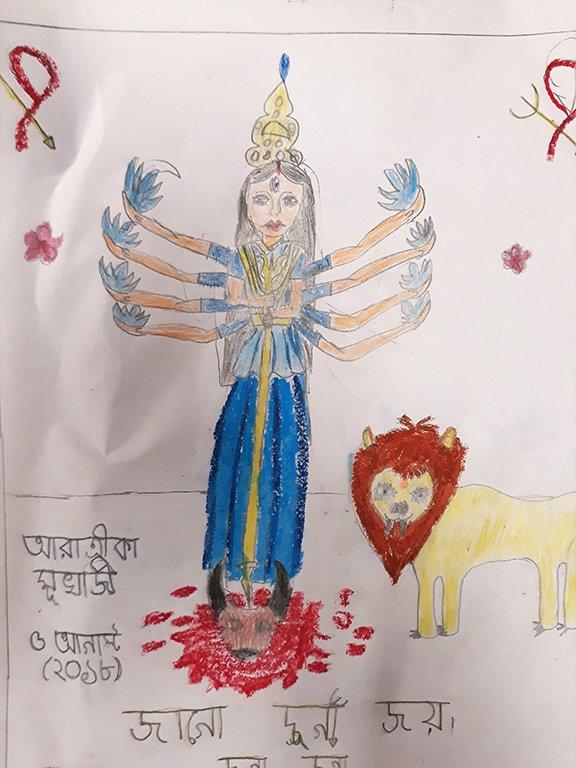 Aratrika Mukherjee Goddess Durga
