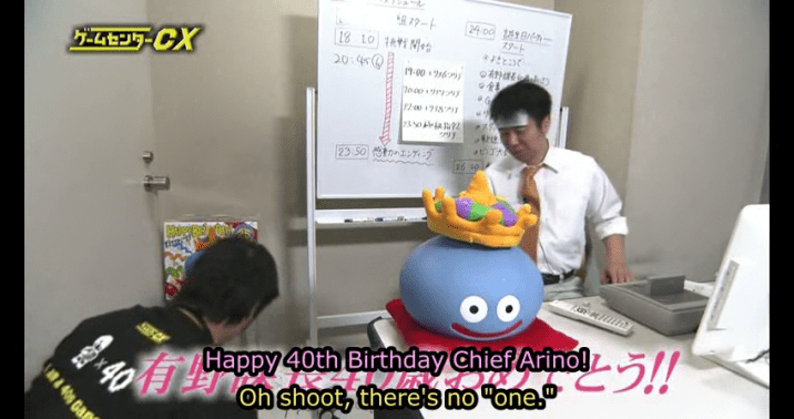 Game Center CX - LE5 - Pilotwings (Arino's 40th Birthday Live Compilation).avi-00.19.58.265-#1