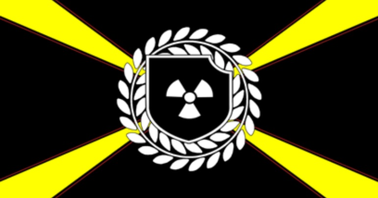 A photo of the flag of the Atomwaffen Division.