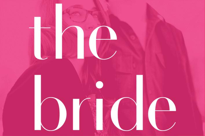 25 негласных правил хорошей свадьбы