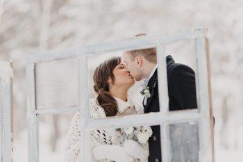 Зимнее таинство: день венчания Ксении и Александра
