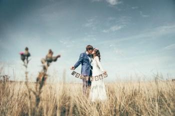 Только мы: свадьба Егора и Светланы