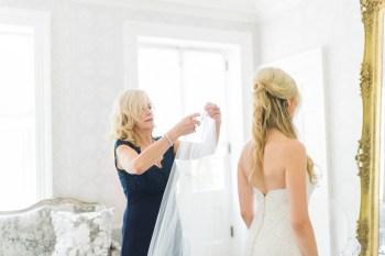 10 вещей, которые не стоит делать на свадьбе