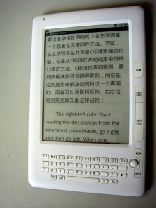 First Look at the Delyca S600k e-reader e-Reading Hardware