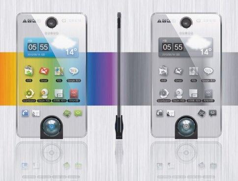 New Concept phone - hybrid AMOLED/E-ink screen e-Reading Hardware