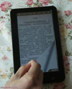 W7001 Android Tablet  e-Reading Hardware
