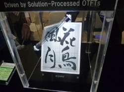 Sony had 2 new flexible displays at SID Display Week e-Reading Hardware