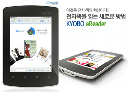 New Firmware Update Available for the Kyobo eReader - Is it Hackable? e-Reading Hardware