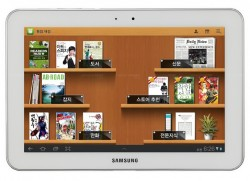 Samsung to Relaunch Reader's Hub on Galaxy Tab e-Reading Software