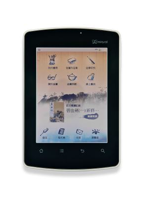New Mirasol eReader Launched in Taiwan e-Reading Hardware