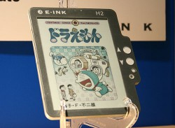 """Amazon to Launch 6"""" Color Kindle This Year? Update: No Rumors"""