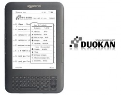 Duokan Raises $10 Million in First Round of Financing e-Reading Hardware