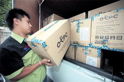 """Thailand's """"One Tablet Per Child"""" Program Ships Its First 55 Thousand Tablets e-Reading Hardware"""