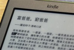 Chinese Startup iKindle.mobi Steps in to Offer Services Amazon Won't eBookstore