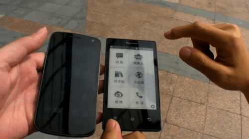 Onyx is Working on an E-ink Smartphone (video) e-Reading Hardware