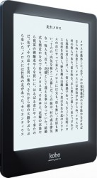 Kobo Glo, Kobo Mini Coming to Japan on 15 November e-Reading Hardware Kobo