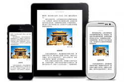 Kindle Store Launches in China With Android, IOS Apps Amazon e-Reading Software