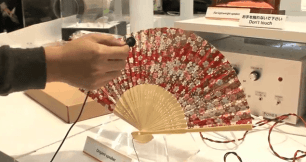 Coming Soon from FujiFilm: Flexible Speakers e-Reading Hardware