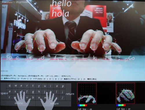 Fujitsu Makes a New Attempt at an Old Idea - Virtual Keyboards e-Reading Hardware