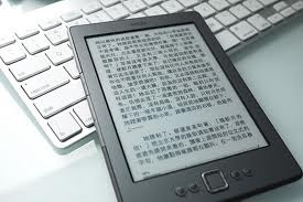 The $69 Kindle is Out of Stock - Could This be a Sign of a New Model on the Way? Amazon e-Reading Hardware Kindle