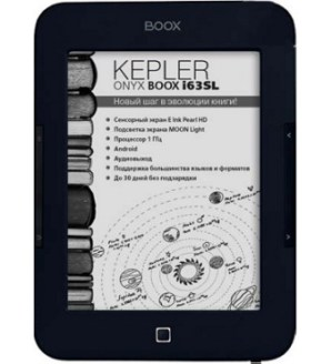 kepler onyx e-ink android