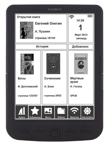 "teXet TB-138 8"" eReader Launching Soon in Russia e-Reading Hardware"