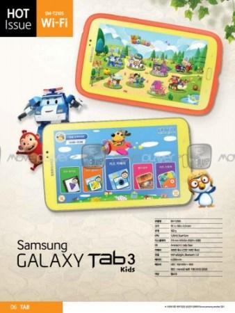 galaxytab3kids02