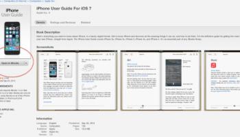 iTunes v12 7 0 166 No Longer Supports iBooks | The Digital