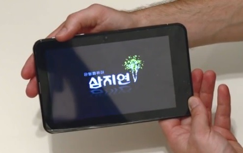 North Korea's Samjiyon Tablet Ships With Angry Birds, Gone With the Wind, but No Wifi (video) e-Reading Hardware
