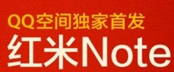 "Xiaomi to Launch 5.5"", Octa-Core Redmi Note Phablet e-Reading Hardware"