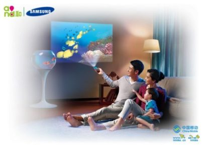 Samsung Launches a Projector-Equipped Smartphone in China e-Reading Hardware