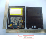 """Cybook Ocean 8"""" eReader Clears the FCC e-Reading Hardware"""