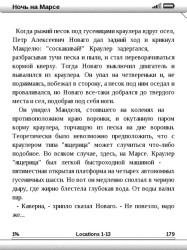 kindle-russian-text[1]