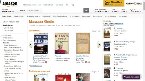 kindle store russian