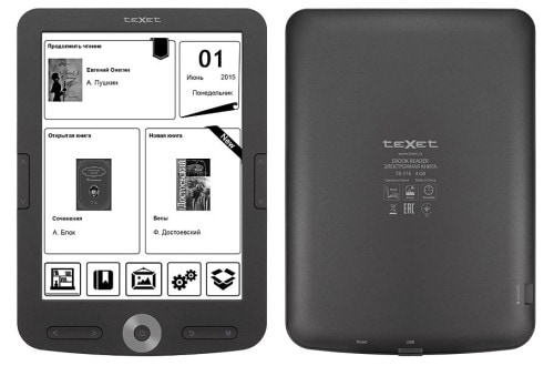 "TeXet TB-578 8"" in Russia e-Reading Hardware"