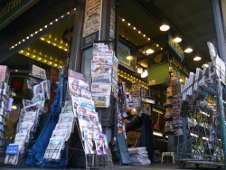 Like a Smart Symbiote, Google Launches a 170 Million Euro Fund for Online News Innovation Google