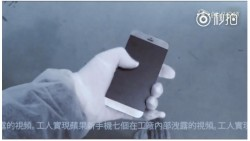 Video Allegedly Shows Home Button-Less iPhone 7 Prototype e-Reading Hardware iDevice